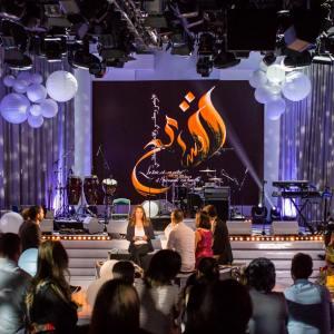 calligraphie arabe pour emission la nuit du ramadan