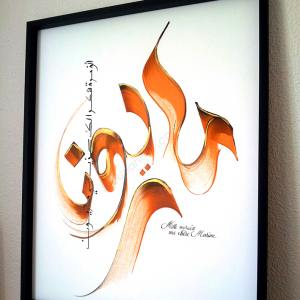 arabic calligraphy name