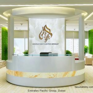 graphic design dubai, logo en arabe