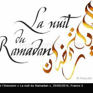 logo emission la nuit du ramadan, france 2