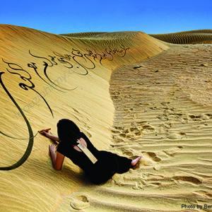 dubai arabic calligraphy