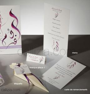 muslim wedding invitations