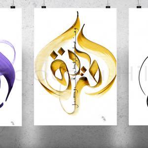 arabic calligrapher