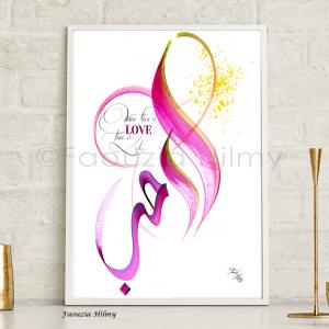 calligraphie arabe amour