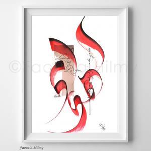 calligraphie arabe amour