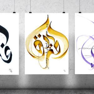 dubai arab calligrapher