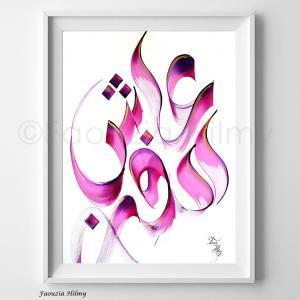 poster arabe