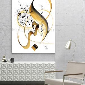 poster oriental