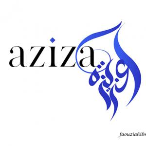 calligraphe arabe paris