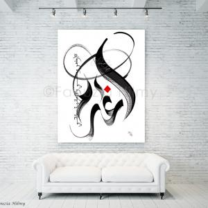 calligraphie-arabe-poster