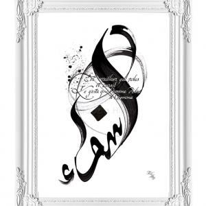 affiche-calligraphie-arabe