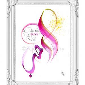 amour-calligraphie-arabe